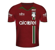 South Sydney Rabbitohs Training Tee 2018