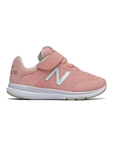 New Balance Premus Kids