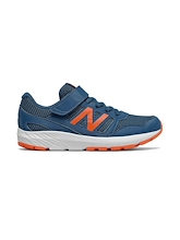 New Balance 570V2 Medium Kids