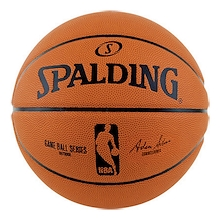 Spalding Rubber Game Ball